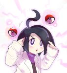 1boy :o ahoge allister_(pokemon) black_hair blush bright_pupils chiimako coat commentary_request floating floating_object hands_up long_sleeves looking_up male_focus mole mole_under_mouth poke_ball poke_ball_(basic) pokemon pokemon_(game) pokemon_swsh short_hair solo telekinesis violet_eyes white_coat white_pupils