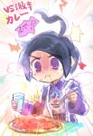 1boy @_@ ahoge allister_(pokemon) black_hair chiimako closed_mouth collared_shirt commentary_request cup eating emphasis_lines food glass holding holding_cup holding_spoon long_sleeves male_focus pokemon pokemon_(game) pokemon_swsh shirt short_hair solo spoon suspenders violet_eyes