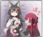 angry animal_ear_fluff animal_ears black_hair border child commentary_request crying empty_eyes fang grey_hair hololive horns houshou_marine long_hair looking_down nakiri_ayame oni oni_horns ookami_mio open_mouth redhead sanpaku sweat sweating_profusely tonton_(tonz159) translation_request virtual_youtuber wolf_ears wolf_girl younger