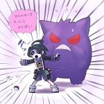 1boy ahoge allister_(pokemon) black_hair chiimako collared_shirt commentary_request emphasis_lines flying_sweatdrops gengar gloves holster legs_apart long_sleeves male_focus mask outstretched_arms partially_fingerless_gloves poke_ball poke_ball_(basic) pokemon pokemon_(creature) pokemon_(game) pokemon_swsh shirt shoes shorts single_glove standing suspender_shorts suspenders translation_request white_footwear