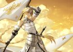 1boy armor bangs blonde_hair blue_eyes braid braided_ponytail chain closed_mouth clouds collar fate/apocrypha fate/grand_order fate_(series) flag gauntlets genderswap genderswap_(ftm) headpiece holding holding_flag jeanne_d'arc_(fate) long_hair male_focus metal_collar mosi_l outdoors sky solo sunrise sword tied_hair very_long_hair weapon