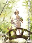 1girl absurdres ahoge animal bare_shoulders barefoot bridge brown_eyes closed_mouth commentary_request dress fox grey_hair highres holding horns long_sleeves looking_at_viewer looking_to_the_side off-shoulder_dress off_shoulder original plant river smile solo tail tail_raised translation_request tree walking water white_dress wide_sleeves yuuji_(yukimimi)