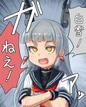 1girl bangs black_sailor_collar blunt_bangs commentary_request crossed_arms dress grey_hair hair_ribbon headgear highres kantai_collection long_hair mizuki_kyou murakumo_(kancolle) open_mouth orange_eyes red_neckwear red_ribbon ribbon sailor_collar sailor_dress simple_background solo speech_bubble translation_request tress_ribbon upper_body