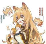 >_< 1girl angel angel_wings animal_ears arknights baiwei_er_hao_ji bangs brown_jacket ceobe_(arknights) chibi chibi_inset chinese_commentary chinese_text closed_eyes collar crying demon demon_girl demon_horns demon_tail demon_wings dessert dog_ears dress eating fang flying_sweatdrops flying_teardrops food food_on_face hair_between_eyes halo holding holding_food horns jacket light_blush light_brown_hair long_hair long_sleeves mooncake multiple_views open_mouth orange_eyes pastry red_dress simple_background smile solo_focus sweets tail translation_request upper_body weibo_username white_background white_dress wings