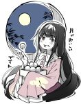 1girl :d bangs black_hair blunt_bangs bow box commentary_request dango eyebrows_visible_through_hair floppy_sleeves food food_on_face frilled_shirt_collar frills full_moon hand_up holding holding_box houraisan_kaguya long_hair looking_at_viewer moon muted_color night night_sky open_mouth outline pink_shirt round_window shirt simple_background sketch sky sleeves_past_fingers sleeves_past_wrists smile solo syuri22 touhou very_long_hair violet_eyes wagashi white_background white_bow white_neckwear white_outline