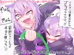 ahoge animal_ears cat_ears cat_girl closed_eyes commentary crazy_eyes crazy_smile dated dual_persona fang fangs hikawa_shou hololive nekomata_okayu open_mouth purple_hair signature slither.io slither_(slither.io) smile sweater tears translated veins violet_eyes virtual_youtuber wavy_mouth
