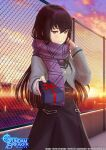 1girl absurdres artist_request belt belt_buckle black_hair black_skirt blurry blurry_background blush box box_of_chocolates breasts buckle buttons clouds cloudy_sky commentary copyright copyright_name cropped_jacket fence giving grey_jacket gundam gundam_breaker_mobile hairband highres incoming_gift jacket kuzunoha_rindou lens_flare long_hair long_skirt official_art purple_hairband purple_scarf ribbon rooftop scarf school school_uniform skirt sky sleeve_cuffs small_breasts solo straight_hair sun sunset valentine violet_eyes