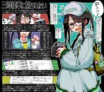 >_< 1girl backpack bag black_hair blue_eyes camera commentary_request controller dice earrings game_controller hat hood jacket jewelry kaeruyama_yoshitaka oekaki open_mouth original profile sidelocks skirt smile solo translation_request twintails xbox_controller