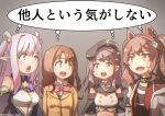 4girls :d a.f.o angelina_(arknights) animal_ears arknights armband azur_lane bangs blazer bow bowtie brown_eyes brown_hair choker commentary_request crossover detached_sleeves double_bun eyebrows_visible_through_hair grey_eyes hair_between_eyes hair_ribbon hairband hat hatsune_(princess_connect!) highres hood hooded_jacket horse_ears idolmaster idolmaster_cinderella_girls iron_cross jacket long_hair long_sleeves looking_at_another midriff multiple_crossover multiple_girls one_side_up open_mouth ouhashi_ayaka pointy_ears princess_connect! purple_hair ribbon school_uniform shimamura_uzuki sidelocks simple_background smile sweat translation_request twintails voice_actor_connection wide_sleeves yellow_eyes z35_(azur_lane)
