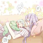1girl :o blush closed_eyes commentary_request couch dress highres if_they_mated kumo_desu_ga_nani_ka? kumoko_(kumo_desu_ga_nani_ka?) light_green_hair long_hair lying mother_and_child on_couch onesie pillow shiraori silver_hair smile speech_bubble spoilers thought_bubble twitter_username white_dress wrath_(kumo_desu_ga_nani_ka?) yoyo94919569
