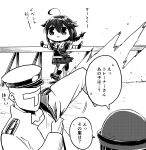 1boy 1girl 1other admiral_(kancolle) black_serafuku braid chibi commentary_request fingerless_gloves gloves gouta_(nagishiro6624) greyscale hair_flaps highres kantai_collection military military_uniform monochrome naval_uniform outstretched_arms parody railing remodel_(kantai_collection) running school_uniform serafuku shigure_(kancolle) single_braid t-head_admiral translation_request umamusume uniform