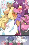 >_< 1boy 1other 2girls blonde_hair blue_skin blush bracelet colored_skin deer_girl deltarune eromame freckles glasses hair_over_eyes hug jewelry kris_(deltarune) multiple_girls noelle_(deltarune) open_mouth pink_scarf purple_hair ralsei robe scarf spiked_bracelet spikes susie_(deltarune) translation_request white_robe yuri
