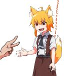 1girl 1other ahoge animal_ear_fluff animal_ears asymmetrical_hair bangs black_neckwear blonde_hair breasts brown_skirt brown_vest collared_shirt commentary_request cookie_(touhou) cowboy_shot eyebrows_visible_through_hair fox_ears fox_girl fox_tail hair_between_eyes highres medium_hair miramikaru_riran necktie open_mouth pov red_eyes rock_paper_scissors shirt short_sleeves sidelocks simple_background skirt small_breasts solo_focus tail translation_request trembling uneven_eyes vest white_background white_shirt yan_pai