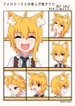 1girl ahoge animal_ear_fluff animal_ears asymmetrical_hair bangs black_neckwear blonde_hair brown_vest chart closed_eyes closed_mouth collared_shirt commentary_request cookie_(touhou) eyebrows_visible_through_hair fox_ears fox_girl hair_between_eyes highres looking_afar looking_at_viewer looking_to_the_side medium_hair miramikaru_riran mouth_drool necktie open_mouth profile shirt sidelocks smile sweat sweating_profusely translation_request upper_body vest white_background white_shirt yan_pai