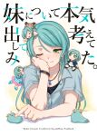 2girls aqua_hair aya_shachou bang_dream! blush bracelet chibi chibi_on_head chibi_on_shoulder climbing closed_mouth commentary_request cover cover_page doujin_cover green_eyes grey_shirt hand_up hikawa_hina hikawa_sayo jewelry long_hair medium_hair minigirl multiple_girls multiple_persona necklace on_head one_eye_closed shirt siblings sisters slime_(creature) smile solo_focus