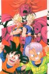 1990s_(style) aqua_eyes arm_up black_eyes black_hair blonde_hair blue_eyes broly_(dragon_ball_z) brothers child clenched_hands crossed_arms dougi dragon_ball dragon_ball_z father_and_son grin hand_on_another's_shoulder hood hood_down hoodie legendary_super_saiyan long_sleeves looking_at_viewer male_focus muscular muscular_male no_pupils official_art open_mouth purple_hair retro_artstyle saiyan scan short_hair short_sleeves siblings sleeveless smile son_gohan son_goku son_goten super_saiyan super_saiyan_1 topless_male trunks_(dragon_ball) veins wristband