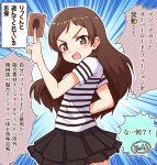 1girl between_fingers black_skirt blush brown_eyes brown_hair card commentary_request hand_up highres holding holding_card idolmaster idolmaster_million_live! idolmaster_million_live!_theater_days kitazawa_shiho layered_skirt long_hair open_mouth pleated_skirt shirt short_sleeves skirt solo striped striped_shirt takiki translation_request v-shaped_eyebrows very_long_hair yu-gi-oh!