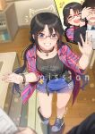 1boy 1girl :d belt black_belt black_footwear black_hair black_shirt blue_eyes blue_shorts blurry blurry_background blurry_foreground blush bracelet closed_eyes collarbone commission covering_another's_eyes denim denim_shorts full_body glasses grin holding holding_paper idolmaster idolmaster_shiny_colors indoors jewelry kamille_(vcx68) long_hair looking_at_viewer mitsumine_yuika open_clothes open_mouth open_shirt paper pendant plaid plaid_shirt pov red-framed_eyewear shirt shoes short_hair short_shorts short_sleeves shorts smile star_(symbol) sweatdrop teeth twintails twitter_username upper_teeth watermark waving wing_collar
