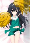 1girl artist_name bangs black_hair brown_eyes character_name cheerleader chestnut_mouth clothes_lift commentary_request copyright_name cowboy_shot girls_und_panzer green_skirt hairband highres holding holding_pom_poms inaba_shiki long_hair looking_at_viewer lying panties pleated_skirt pom_pom_(cheerleading) reizei_mako shirt skirt skirt_lift sleeveless sleeveless_shirt solo underwear white_hairband white_panties