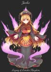 1girl bangs black_clothes blonde_hair breasts character_name closed_mouth copyright_name crescent_print dark_background dress eyebrows_visible_through_hair fiery_tail fox_print full_body gold_trim grey_background hair_between_eyes hat highres junko_(touhou) ksk_(semicha_keisuke) large_breasts legacy_of_lunatic_kingdom light_smile long_dress long_hair long_sleeves red_eyes solo standing tabard tail tassel touhou very_long_hair wide_sleeves
