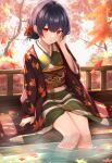 1girl absurdres autumn_leaves bangs black_hair blush brown_jacket commentary_request eyebrows_visible_through_hair feet_out_of_frame hair_between_eyes hand_up highres idolmaster idolmaster_shiny_colors jacket japanese_clothes kimono knees_together_feet_apart leaf leaf_print long_sleeves looking_at_viewer morino_rinze obi parted_lips print_jacket red_eyes sash sky_cappuccino soaking_feet solo striped striped_kimono tied_hair water wooden_floor