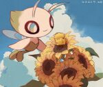 blue_eyes celebi closed_mouth clouds commentary_request day flower joltik leels mythical_pokemon no_humans outdoors pokemon pokemon_(creature) sky smile yellow_flower