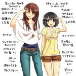 2girls belt black_eyes black_hair blush brown_eyes brown_hair clarinet_(natsumi3230) head_tilt height_difference hidari_no_ko jeans jewelry long_hair migi_no_ko multiple_girls necklace open_mouth original short_hair shorts simple_background smile thigh_gap translated white_background wink