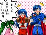 armor blue_eyes blue_hair blush cape chiki embarrassed fingerless_gloves fire_emblem fire_emblem:_monshou_no_nazo fire_emblem_mystery_of_the_emblem gloves green_hair hair_ornament long_hair marth open_mouth pointy_ears ponytail scarf sheeda smile sweatdrop translated translation_request