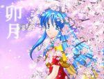 armor blue_eyes blue_hair cape cherry_blossoms eirika fire_emblem fire_emblem:_seima_no_kouseki fire_emblem_sacred_stones flower long_hair petals translation_request
