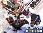 clenched_hands fist fumizuki_homura great_might_gaine_perfect_mode great_might_gaine_prefect_mode humiduki_homura mecha solo text yuusha_series yuusha_tokkyuu_might_gaine zoom_layer
