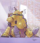 chrono_trigger full_body highres no_humans oyster_(artist) robo_(chrono_trigger) robot solo