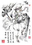 1girl arknights bandeau bangs chinese_text cow_horns croissant_(arknights) fur-trimmed_jacket fur_trim gloves green_eyes hammer holding holding_hammer holding_shield horns ink_wash_painting jacket jidao_huashi knee_pads long_hair navel open_clothes open_jacket open_mouth orange_hair shield shoes shorts solo spot_color stomach