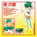 1990s_(style) 1girl angry bangs boots character_sheet expressionless eyebrows_visible_through_hair gloves gradient gradient_background green_eyes green_hair highres hiiragi_rokuna looking_at_viewer miniskirt multiple_views official_art open_mouth outstretched_arm profile retro_artstyle rokumon_tengai_mon_colle_knight scan short_hair skirt solo thigh-highs thigh_boots white_footwear white_gloves yellow_background