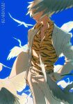 1boy 2021 akagi:_yami_ni_oritatta_tensai akagi_shigeru animal_print artist_request bird dated formal leopard_print shirt short_hair sketch sky smile solo source_request standing suit ten_(manga) white_hair white_suit