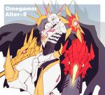 1boy absurdres armor blue_eyes cannon cape character_name commentary digimon digimon_(creature) extra_eyes highres horns kive omegamon omegamon_alter-s pink_eyes solo spikes sword weapon yellow_eyes
