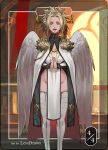 1girl :d angel angel_wings animal_ear_fluff animal_ears artist_name blonde_hair cloak commentary english_commentary halo less lion_ears long_sleeves looking_at_viewer no_panties open_mouth original own_hands_clasped own_hands_together pelvic_curtain short_hair smile solo spiky_hair thigh-highs white_legwear wings yellow_eyes