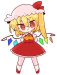 1girl :t ascot blonde_hair bow crystal flandre_scarlet frills hat hat_ribbon highres medium_hair mob_cap one_side_up op_na_yarou puffy_short_sleeves puffy_sleeves red_bow red_eyes red_ribbon red_skirt red_vest ribbon shirt short_sleeves simple_background skirt solo touhou vest white_background white_shirt wings yellow_neckwear