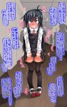 1girl angry asashio_(kancolle) bangs belt black_dress black_hair black_legwear blue_eyes blush buttons clenched_teeth collared_shirt commentary_request dress dress_tug embarrassed eyebrows_visible_through_hair flat_chest full-face_blush full_body hallway have_to_pee highres indoors kantai_collection long_hair long_sleeves looking_at_viewer narumiya neck_ribbon pigeon-toed pinafore_dress red_footwear red_neckwear red_ribbon ribbon school_uniform shiny shiny_hair shirt shoes sidelocks silhouette sleeveless sleeveless_dress solo_focus speech_bubble standing straight-on talking tears teeth text_focus thigh-highs translation_request trembling v-shaped_eyebrows white_shirt zettai_ryouiki