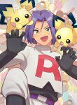 1boy blue_hair fangs gloves green_eyes highres james_(pokemon) lpf7vs08jtpsecp male_focus open_mouth pichu pokemon pokemon_(anime) pokemon_(creature) team_rocket team_rocket_uniform