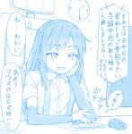 1girl 1other abyssal_ship arm_warmers asashio_(kancolle) blue_theme clock collared_shirt eyebrows_visible_through_hair gotou_hisashi i-class_destroyer kantai_collection kuchiku_i-kyuu long_hair mouse_(computer) open_mouth shirt short_sleeves sitting speech_bubble suspenders thought_bubble translation_request wall_clock