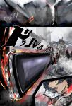 1girl 1other absurdres animal_ears arknights bangs black_legwear black_shorts blaze_(arknights) cat_ears cat_girl chainsaw hand_up high_collar highres holding_chainsaw jacket long_hair messy_hair multiple_views open_mouth shorts sidelocks single_thighhigh standing thigh-highs utsuke very_long_hair white_jacket