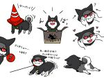 animal animalization box cardboard_box cheek_pull cheek_squash coke-bottle_glasses collar dog fang glasses hood hood_up jacket kyuu_(ost) leash let_it_die mouth_hold opaque_glasses tail traffic_cone traffic_cone_on_head translated uncle_death white_background x_anus