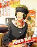 brown_eyes brown_hair character_name dress enjouji_michiru idolmaster idolmaster_side-m short_hair smile