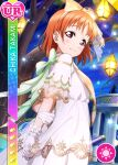 blush character_name dress love_live!_school_idol_festival love_live!_sunshine!! orange_hair red_eyes short_hair smile takami_chika