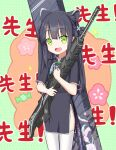 1girl animal_ear_fluff animal_ears bangs black_dress black_hair blue_archive blunt_bangs cat_ears china_dress chinese_clothes dress green_eyes gun highres long_hair object_hug open_mouth rifle short_sleeves shun_(blue_archive) smile solo thigh-highs tiger_ears tony90535 twintails weapon weapon_case weapon_request white_legwear