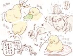 1boy animal_focus bird chick collage commentary_request facial_hair feeding goatee golden_kamuy holding holding_umbrella kaniharu leaf long_sideburns male_focus multiple_views ogata_hyakunosuke petting scar scar_on_cheek scar_on_face short_hair sideburns spot_color sweatdrop translation_request umbrella