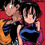 1boy 1girl black_eyes black_hair breasts chi-chi_(dragon_ball) chinese_clothes closed_mouth dougi dragon_ball dragon_ball_(classic) fujimoto_hideaki long_hair looking_at_viewer lowres simple_background smile son_goku spiky_hair