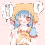 1girl animal_ears apron bangs blue_dress blue_hair blush bow breasts dress eyebrows_visible_through_hair food hair_between_eyes hands_up head_scarf highres looking_at_viewer medium_breasts medium_hair one_eye_closed open_mouth pink_background puffy_short_sleeves puffy_sleeves rabbit_ears red_bow red_eyes rice scarf seiran_(touhou) short_sleeves short_twintails simple_background solo spoon takeyasu510 touhou twintails yellow_apron yellow_headwear yellow_scarf