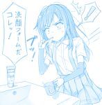 ! 1girl ^^^ arm_warmers asashio_(kancolle) blue_theme collared_shirt cup gotou_hisashi holding holding_cup kantai_collection long_hair pleated_skirt shirt short_sleeves simple_background skirt solo speech_bubble spoken_exclamation_mark suspender_skirt suspenders translation_request white_background