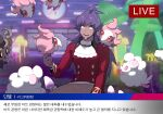 1boy bangs bright_pupils brown_pants buttons commentary_request dark-skinned_male dark_skin facial_hair highres holding holding_pokemon jabot korean_commentary korean_text leon_(pokemon) livestream long_hair long_sleeves male_focus night open_mouth outdoors pants phantump pokemon pokemon_(creature) pokemon_(game) pokemon_gym pokemon_swsh purple_hair redlhzz smile spritzee swirlix tailcoat teeth translation_request white_neckwear white_pupils yellow_eyes